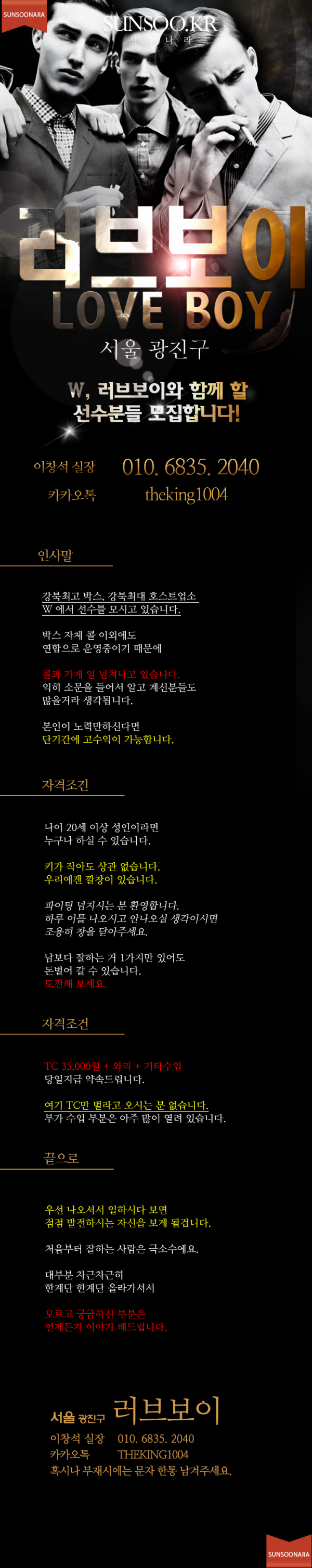 W 이창석 2.png