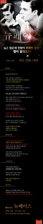 부천 리멤버.png