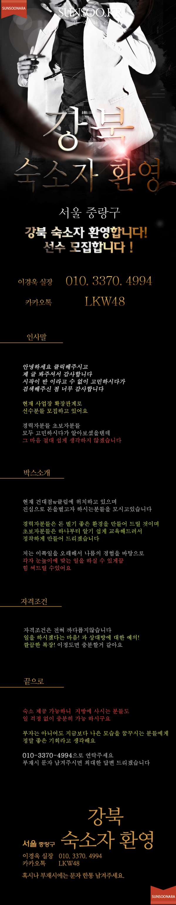 new건대w.png
