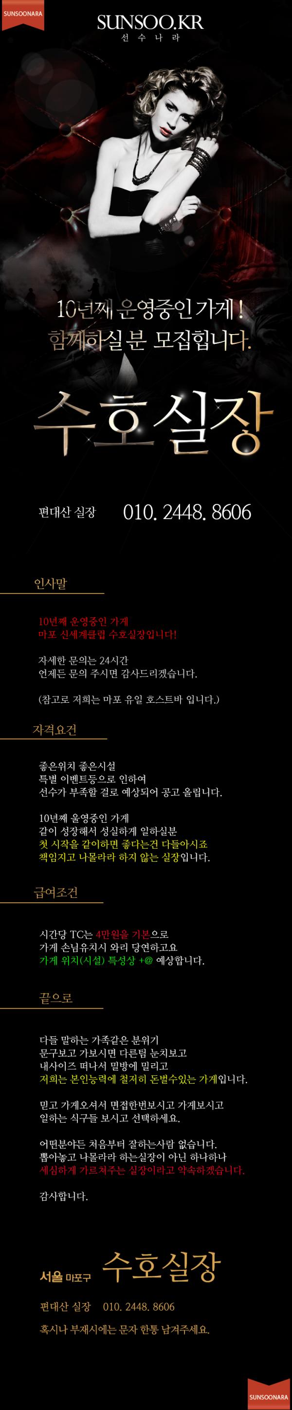 영등포 jungs.png