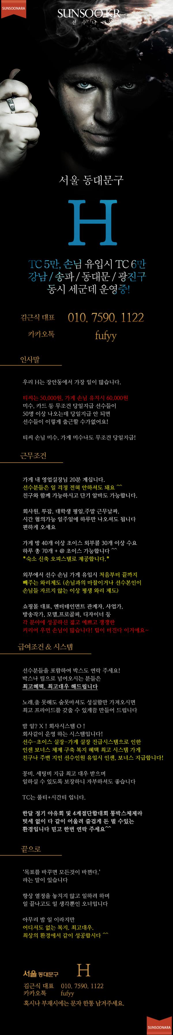 장안동 H.png