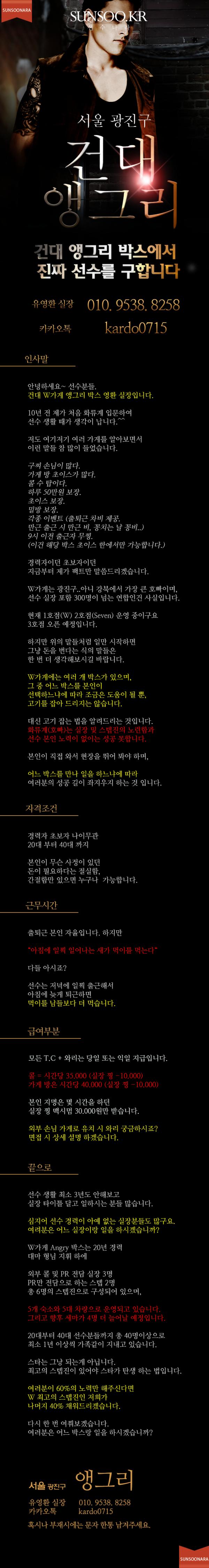 W 유영환.png