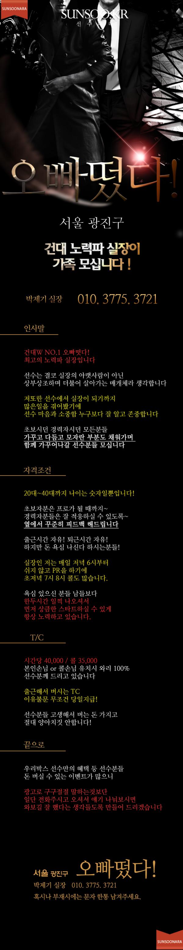 W 박제기.png