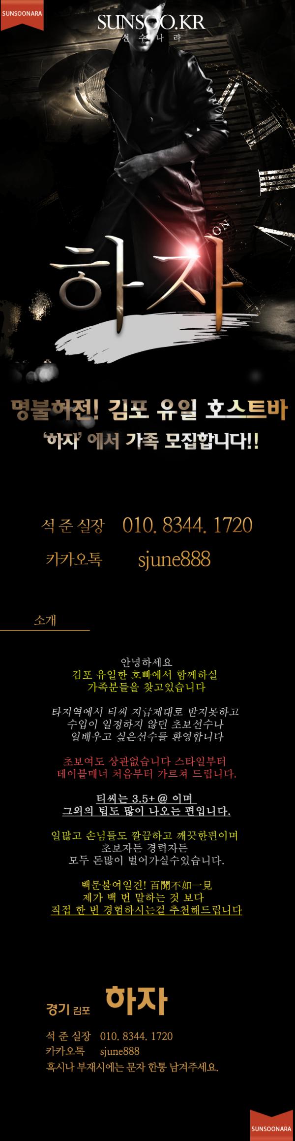 김포 퍼스트.png