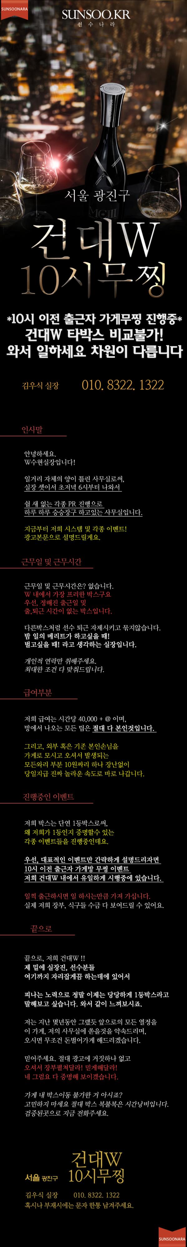 김우식 실장.png